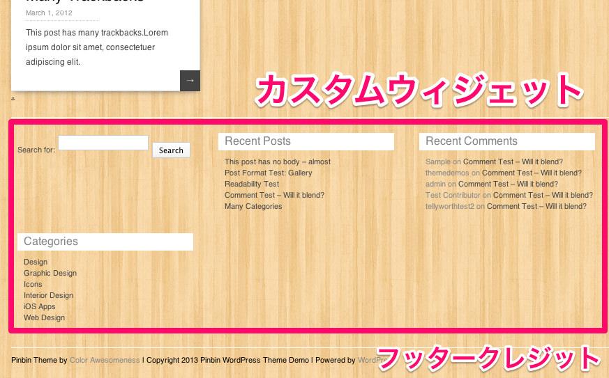 無料WordPressテーマ-シンプル写真ブログ用-Pinbin-デザイン-03