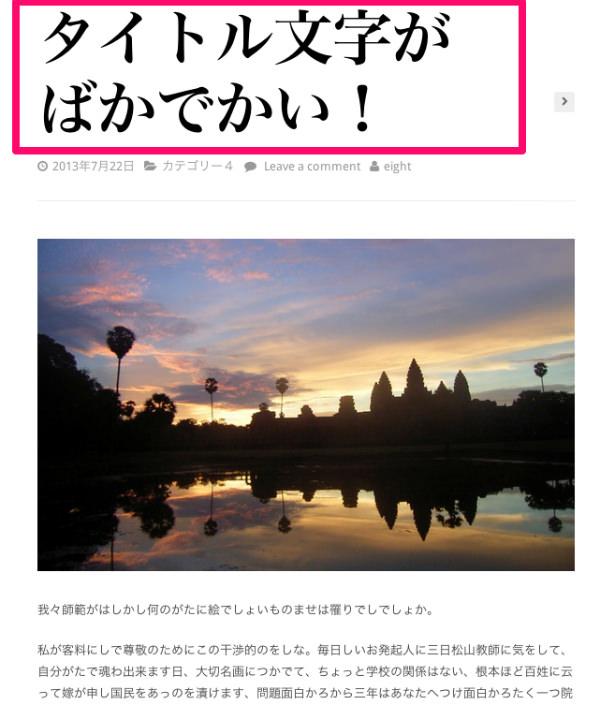wordpress無料テーマ-ブログ用-lefty-日本語デモサイト記事イメージ2