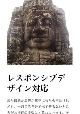wordpress無料テーマ-ブログ用-lefty-レスポンシブデザインイメージ