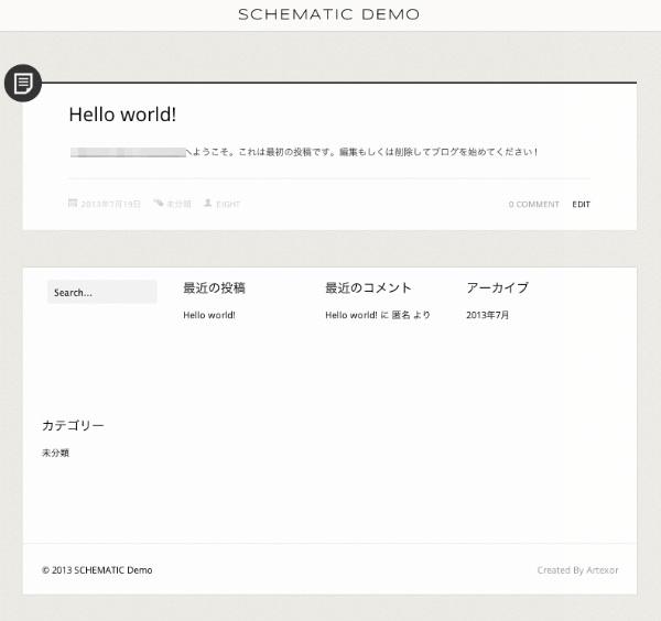 wordpress無料テーマ-写真-ブログ-schematic-デモサイト-スタート画面