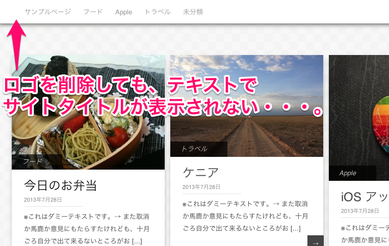 無料WordPressテーマ-シンプル写真ブログ用-Pinbin-カスタマイズ事例-02