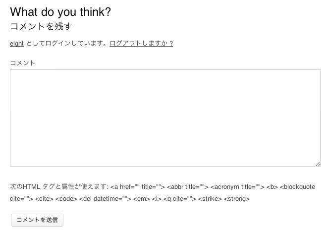無料WordPressテーマ-シンプル写真ブログ用-Pinbin-日本語対応