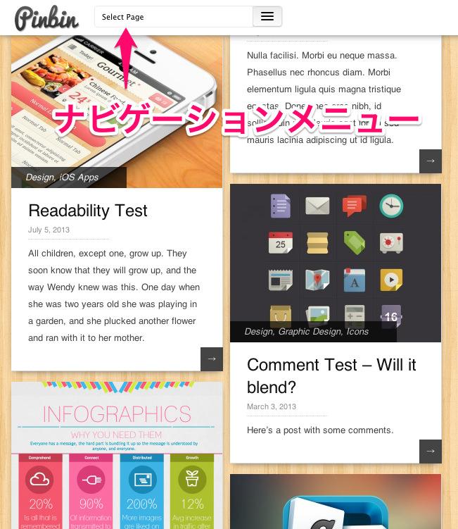 無料WordPressテーマ-シンプル写真ブログ用-Pinbin-レスポンシブデザイン-01