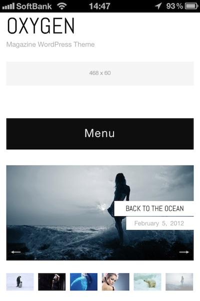 WordPress無料テーマOXYGENをiPhoneで見たキャプチャ画像