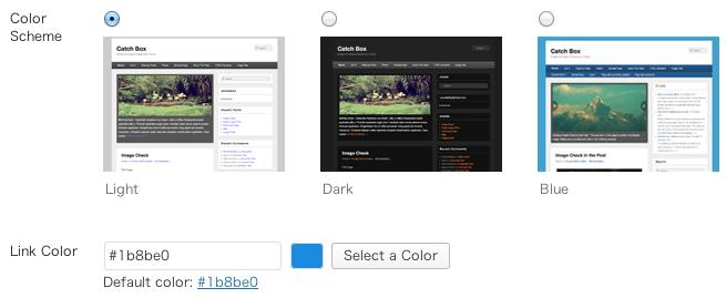 ブログやwebマガジン用の無料WordPressテーマ「catchbox」のカラーオプション