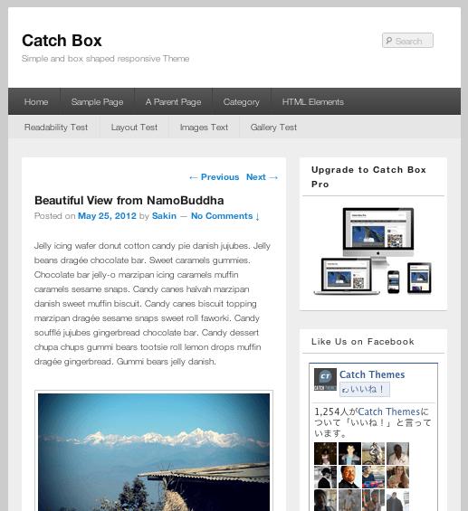 ブログやwebマガジン用の無料WordPressテーマ「catchbox」の投稿ページデザイン