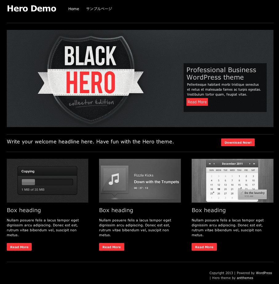 ビジネス用の無料WordPressテーマ「hero」のインストール直後の状態