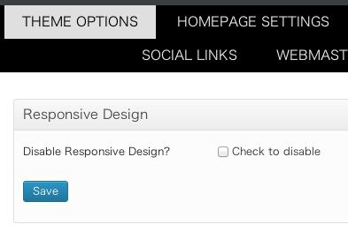 ブログやビジネス用の無料WordPressテーマ「catcheverest」のレスポンシブデザインの設定方法