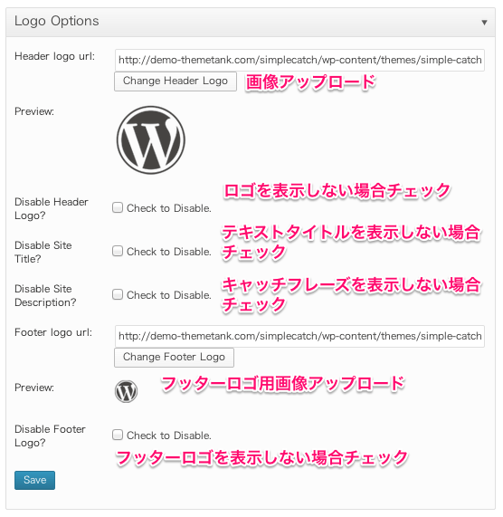 ブログ用の無料WordPressテーマ「simplecatch」のメニューのカスタマイズ方法
