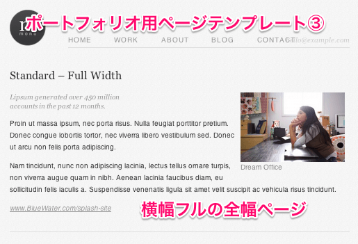 ビジネスかつポートフォリオ用の無料WordPressテーマ「Cudazi-Mono」のポートフォリオページのレイアウト3