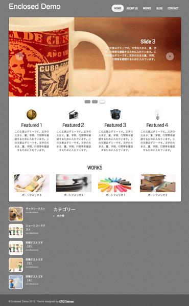 ビジネスやポートフォリオサイト用の無料WordPressテーマ「enclosed」のデモサイトイメージ
