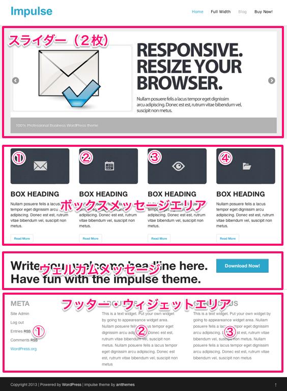 ビジネス用の無料WordPressテーマ「impulse」のトップページのデザイン