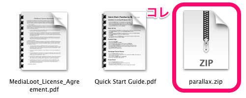 ポートフォリオや写真用の無料WordPressテーマ「parallax」のファイルのダウンロード方法3