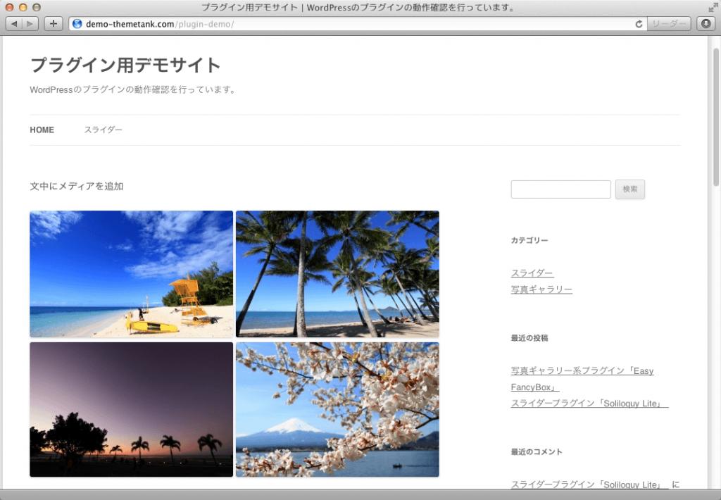 WordPressプラグイン「EasyFancyBox」のデモ画面1
