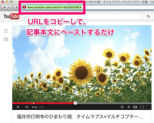 写真ブログ用の無料WordPressテーマ「stumblr」のブログページの作成方法-02