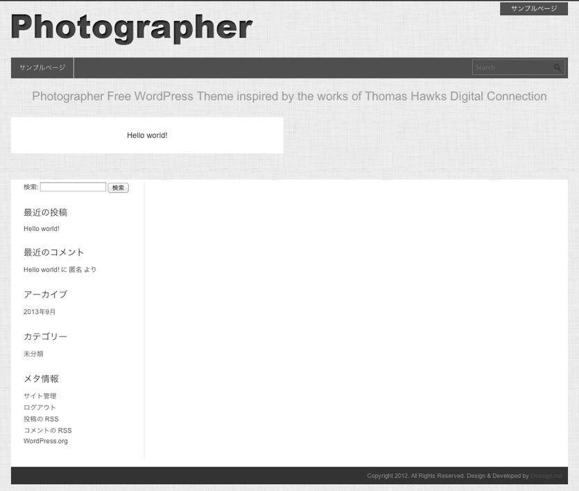 写真ギャラリー-ポートフォリオ用の無料WordPressテーマ「Photographer」のインストール直後の状態