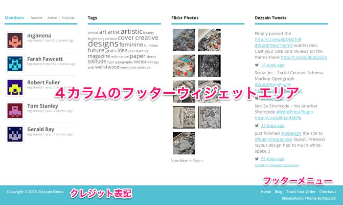 ポータル-webマガジン-ブログ用の無料WordPressテーマ「Mesocolumn」のトップページのデザイン2