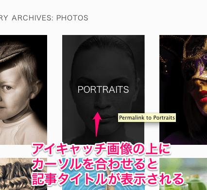 ポートフォリオ用の無料WordPressテーマ「snaps」のトップページのデザイン2