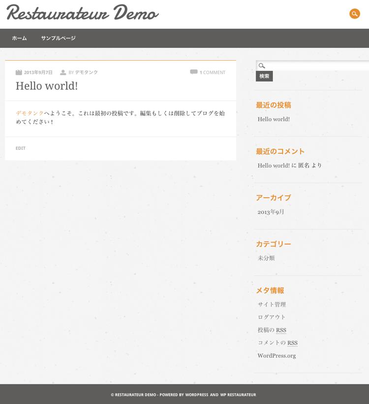 レストラン-店舗用の無料WordPressテーマ「restaurateur」のインストール直後の状態