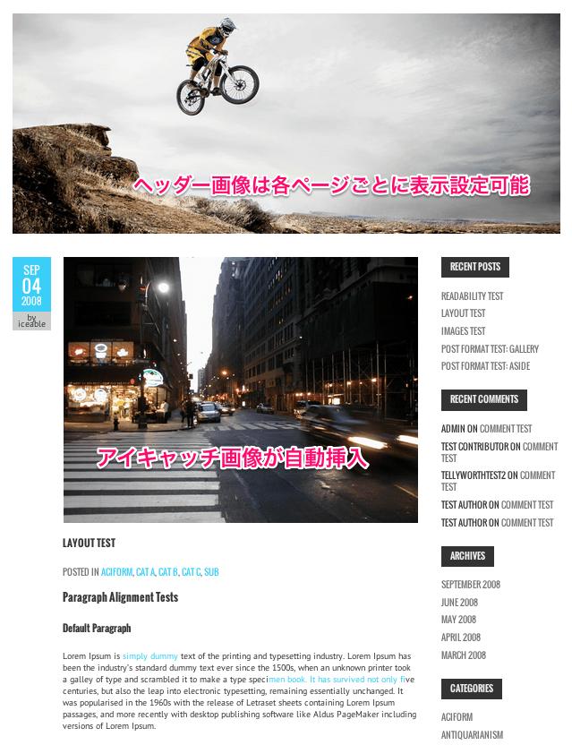 ブログ用の無料WordPressテーマ「BOLDR」の投稿ページデザイン