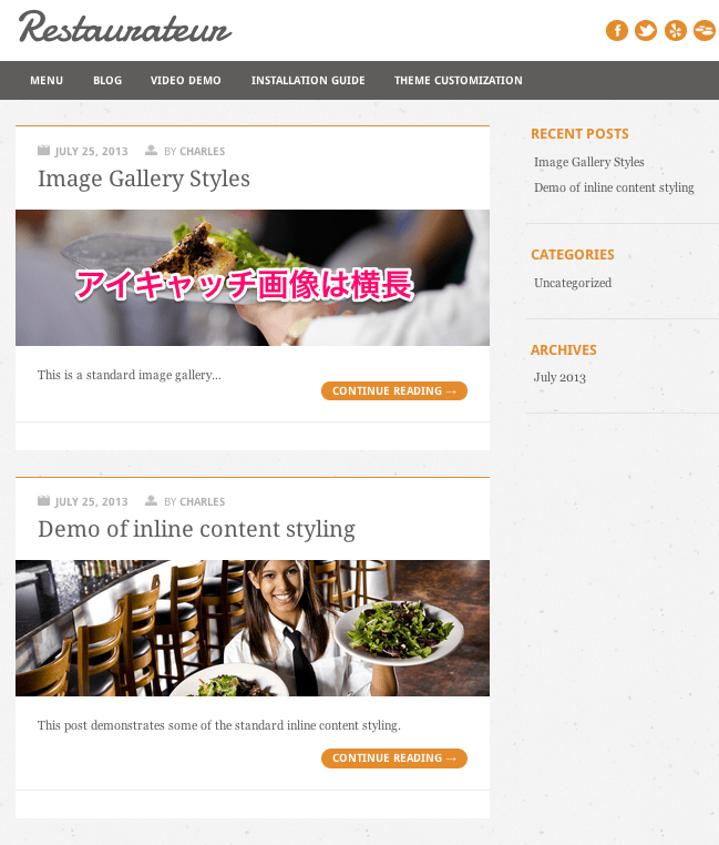 レストラン-店舗用の無料WordPressテーマ「restaurateur」の投稿ページデザイン