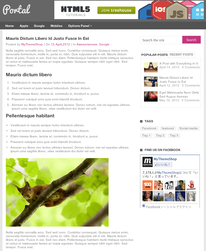 ブログ-ポータル用の無料WordPressテーマ「Portal」の投稿ページデザイン