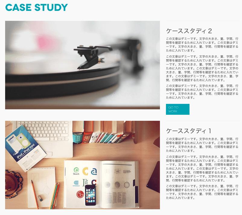 ポートフォリオ-ビジネス用の無料WordPressテーマ「Minimable」のトップページの作成方法14
