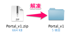 ブログ-ポータル用の無料WordPressテーマ「Portal」の導入方法5