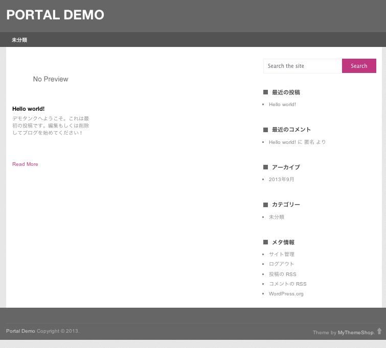 ブログ-ポータル用の無料WordPressテーマ「Portal」のインストール直後の状態