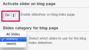 ブログ用の無料WordPressテーマ「chooko」のスライドショーのカスタマイズ方法3