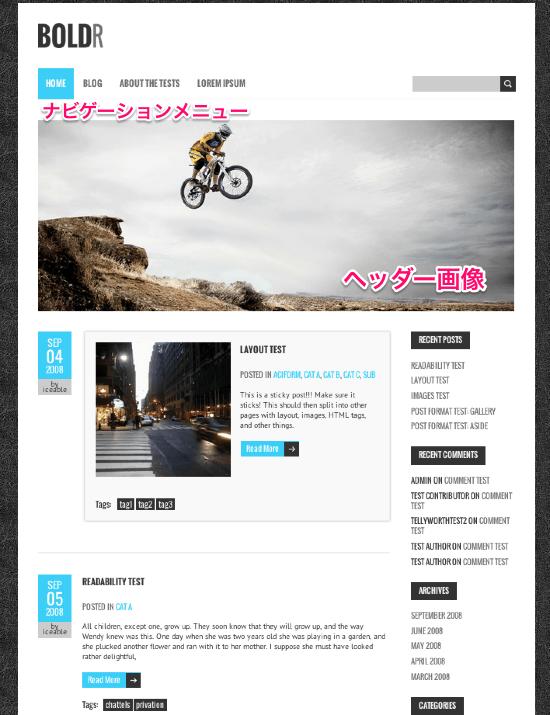 ブログ用の無料WordPressテーマ「BOLDR」のトップページのデザイン1