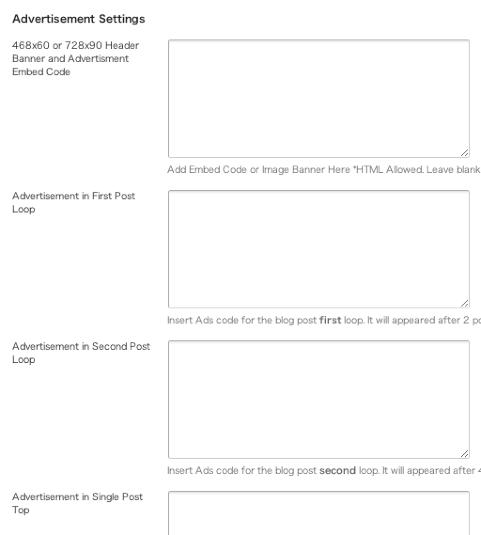 ポータル-webマガジン-ブログ用の無料WordPressテーマ「Mesocolumn」の広告オプション