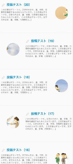 ビジネス-ブログ用の無料WordPressテーマ「Customizr」のレスポンシブデザインのイメージ2