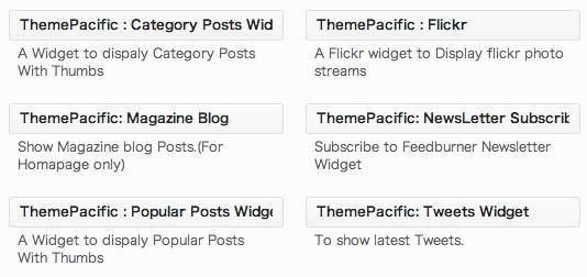 ニュースメディア用の無料WordPressテーマ「iMag-Mag」のウィジェットのカスタマイズ方法3
