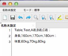 表テーブル作成用のWordPressプラグイン「TablePress」の設定方法・使い方14