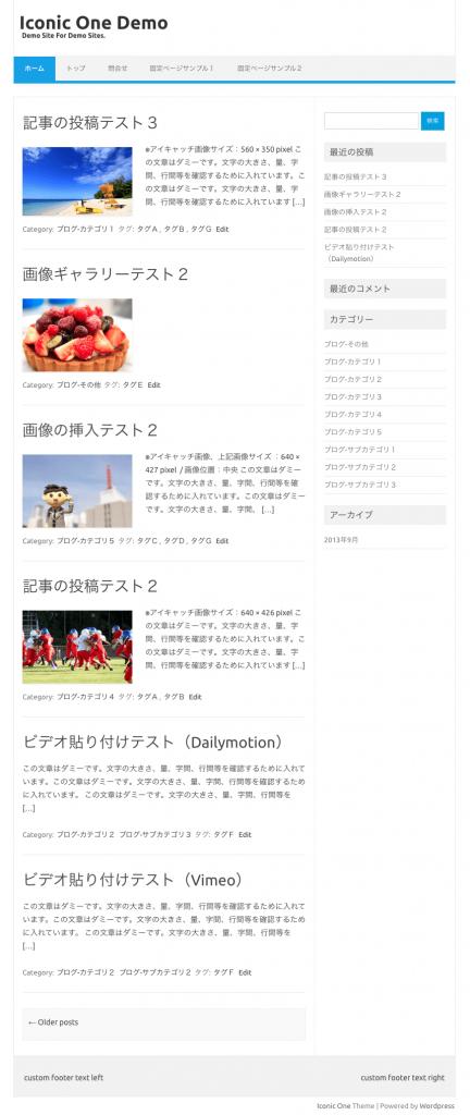 ビジネス-ブログ用の無料WordPressテーマ「Iconic-One」の日本語表示イメージ1