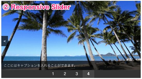 スライドショー作成用のWordPressプラグイン「Meta-Slider」のとは何か2