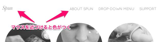 写真ブログ用の無料WordPressテーマ「Spun」のアイキャッチ画像の仕様について2