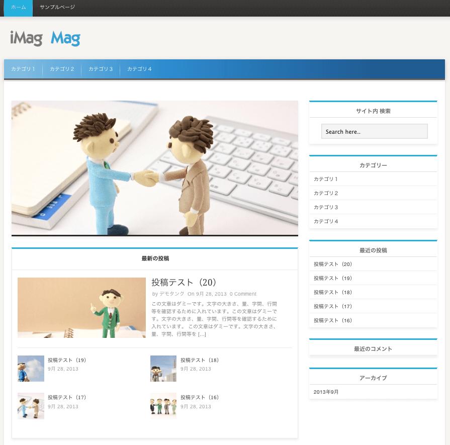 ニュースメディア用の無料WordPressテーマ「iMag-Mag」の日本語表示イメージ1