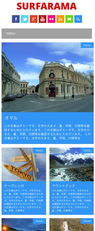 ブログ用の無料WordPressテーマ「Surfarama」のレスポンシブデザインのイメージ1