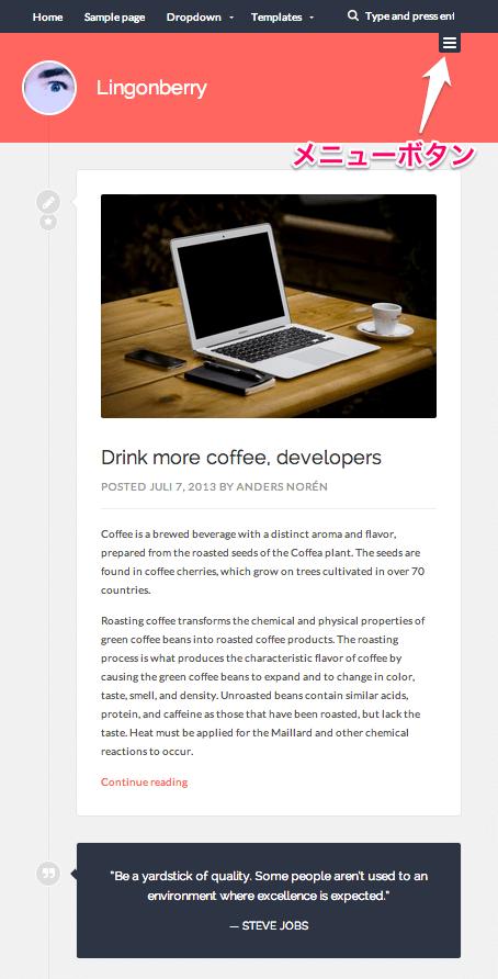 個人ブログや日記用の無料WordPressテーマ「Lingonberry」のトップページのデザイン1